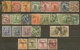CINE - Lot De 25 Timbres - Cote 18,45 € - Stamps