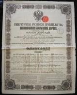 GOUVERNEMENT IMPERIAL DE RUSSIE . CHEMIN DE FER NICOLAS . 1867 . - Chemin De Fer & Tramway