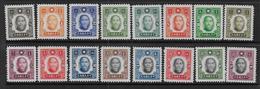 CHINE - Série N° 334 à 349 ** - 1912-1949 République