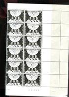 Belgie 1969 1508 1508-V2 Moon Landing Armstrong Aldrin Collins Luppi Full Sheet MNH Plaatnummer 2 - Full Sheets