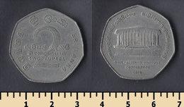 Sri Lanka 2 Rupees 1976 - Sri Lanka