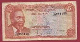 Kenya 5 Shillings Du 01/07/1978 Dans L 'état - Kenya