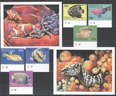 J890 COMORES FISH & MARINE LIFE 1SET+2BL MNH - Vie Marine