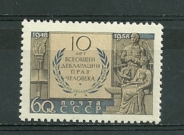 URSS. 1958. Neuf. 10ème Anniversaire De La Déclaration Universelle Des Droits De L'Homme - 1923-1991 URSS