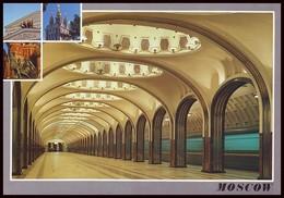 RUSSIA (USSR, 1980's). THE METRO UNDERGROUND STATION ''MAYAKOVSKAYA''. V/O ''Intourservice''. Unused Postcard - Métro