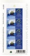San Marino - 2007 - Presidenza Del Comitato Dei Ministri Del Consiglio D'Europa - 4 Valori - (FDC15887) - Blocchi & Foglietti