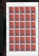 Belgie 1981 2014 Soccer Football Luppi Full Sheet MNH Plaatnummer 1 - Feuilles Complètes