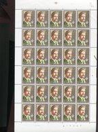 Belgie 1981 2025 Max Waller Literature Luppi Full Sheet MNH Plaatnummer 3 - Full Sheets