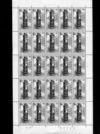 Belgie 1977 1852 Mailbox DVDP Luppi Full Sheet MNH Plaatnummer 1 - Full Sheets