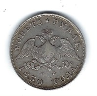 Monnaie Russe, 1830, Rouble - Rusia