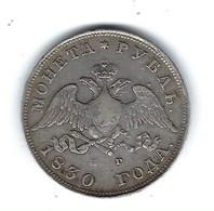Monnaie Russe, 1830, Rouble - Russland