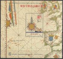 Macau Portugal China Chine 1990 - Bloco Nº 16 -Rosa Dos Ventos Cartas Nauticas - Compass Roses - SOUVENIR SHEET Mint MNH - Blocs-feuillets