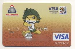 Credit Card SPORT FIFA World Cup South Africa Football Soccer Ball Bankcard Kreditprombank Bank UKRAINE VISA Expired - Tarjetas De Crédito (caducidad Min 10 Años)