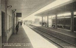 China, DANDONG ANTUNG 丹东市, Andong Railway Station (1930s) Manchukuo Postcard - China