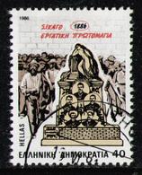 GREECE 1986 - Set - Used - Gebraucht