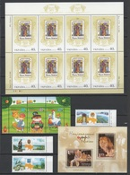 UKRAINE 2002 Complete Year Set + Small Sheet / Große Jahressatz + KLB / L'ensemble Année Complète **/MNH - Ukraine