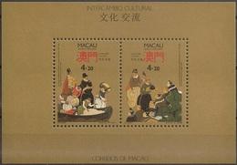 Macau Portugal China Chine 1991 - Bloco Nº 18 - Intercambio Cultural Exchange Kano Domi - SOUVENIR SHEET Mint MNH - Blocs-feuillets