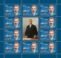 Russia 2019 150th Anni Birth Boris Rosing People Scientist Inventor Electronic Television Sciences Celebration Stamps - Celebrations