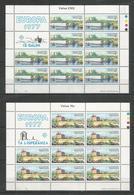 10x MALTA - MNH - Europa-CEPT - Transport - Architecture - 1977 - Europa-CEPT