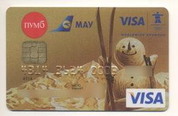 Credit Card Aviation Ukraine International Airlines Sport Winter Olympics Vancouver Snowman FUIB Bank VISA GOLD Expired - Tarjetas De Crédito (caducidad Min 10 Años)