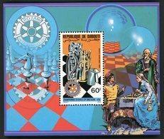 DJIBOUTI Bloc Spécial Sur Papier Gommé De La Poste Aérienne N° 216 ECHECS (1985) - Chess