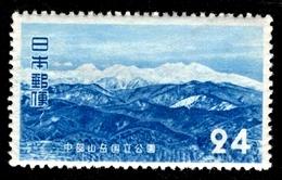 1952 Japan - 1926-89 Kaiser Hirohito (Showa Era)
