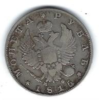 Monnaie Russe, 1815, Rouble - Russland