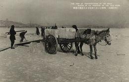 China Korea, Yalu Amnok River, Ice Block Transport (1930s) Manchukuo Postcard - China