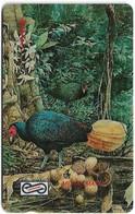 Malaysia (Uniphonekad) - Crestless Fireback Bird, 13MSAC, 1992, Used - Malaysia