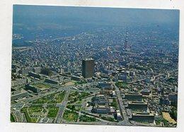 JAPAN - AK 354189 Tokyo - Tokyo