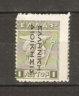 Grèce 1913 - Icarie - YT 9 - MNH - Karia