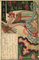 China, Chinese Litho Art Nouveau Postcard; Serie 969. China Malerei (1903) - China