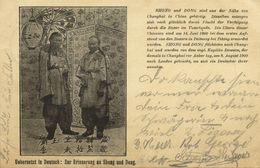 China, SHANGHAI, Boxer Rebellion Refugees Shong And Dong (1901) Postcard - China