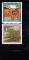 785188682 1994  SCOTT  1377A  POSTFRIS  MINT NEVER HINGED EINWANDFREI  (XX) -  BUNYIPS CREATURES - Mint Stamps