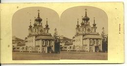 PHOTO STEREOTYPE SUR SUPPORT CARTON / SAINT PETERSBOURG - EGLISE DU PALAIS IMPERIAL PETERHOF - Anciennes (Av. 1900)