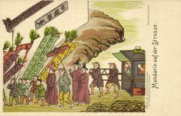 China, Chinese Mandarin In Sedan Chair (1899) Postcard - China