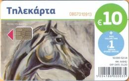 GREECE - M0179, M179, Black Horse - Dark Landscape, Animals (Fauna), Painting, 50.000ex, 10+1€, 2/18, Used - Greece