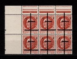 Liberation Lille N** Signés Farcigny , 2 Petites Varietes De Cassure (timbres 3 Et 6) Dans Bloc De 6 - Libération