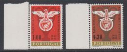 Portugal 1962 Benfica European Champion Football 2v (+margin) ** Mnh (43198A) - 1910-... República