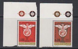 Portugal 1962 Benfica European Champion Football 2v (corner) ** Mnh (43198B) - 1910-... República