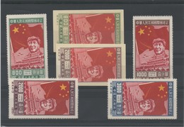 China - 1950 Mao Tze Tung And Flag Complete Set Of 6 Stamps Perf.& Imperf. Reprint Of The Era. New No Gum (see Photo) - Ristampe Ufficiali