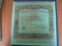 RUSSIE - ST PETERSBOURG 1859 - CHEMINS DE FER RUSSES - OBLIGATION 500 RBLS ARGENT - BELLE DECO - Actions & Titres