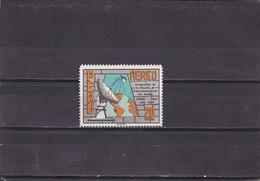 Peru Nº A249 - Peru