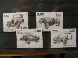 Mint Serie - Sri Lanka (Ceylan) (1948-...)