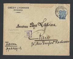 Guerre 14-18 Enveloppe Entête Crédit Lyonnais Pétrograd Censure 89 Vers Paris - Postmark Collection (Covers)