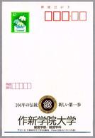 Echo Card Japon - SAKUSHIN GAKUIN UNIVERSITY - Otros
