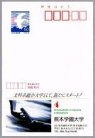 Echo Card Japon - KUMAMOTO GAKUEN UNIVERSITY - Otros