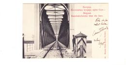 POSTCARD-SERBIA-BELGRADE-SEE-SCAN - Serbia