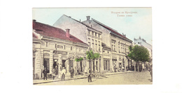 POSTCARD-SERBIA--SEE-SCAN - Serbia