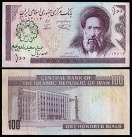 MARKAZI Bank 100 RIALS Propaganda Type 5 Sign.28 P 140f VF - Iran